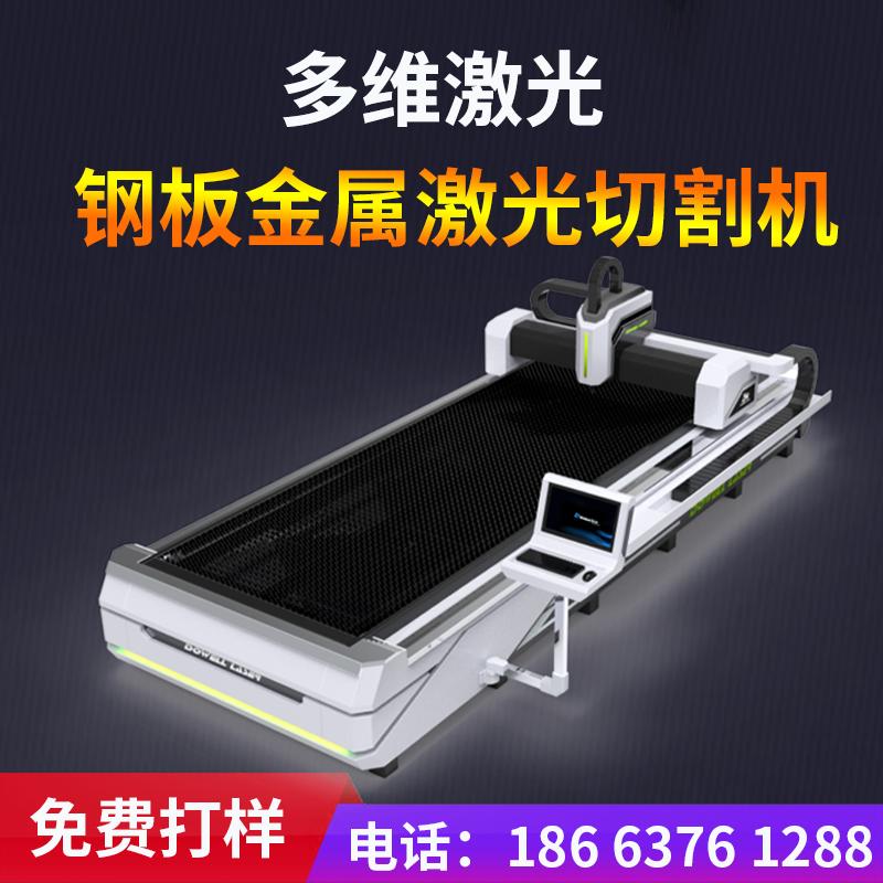 环保激光切割机.jpg