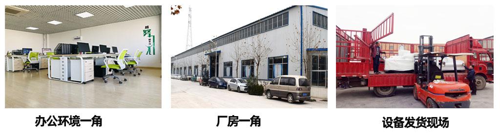 光纤激光切割机厂房.jpg