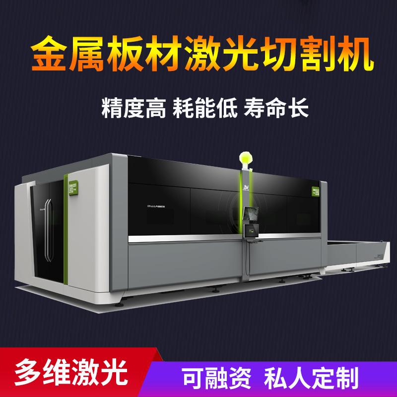 4020光纤激光切割机.jpg