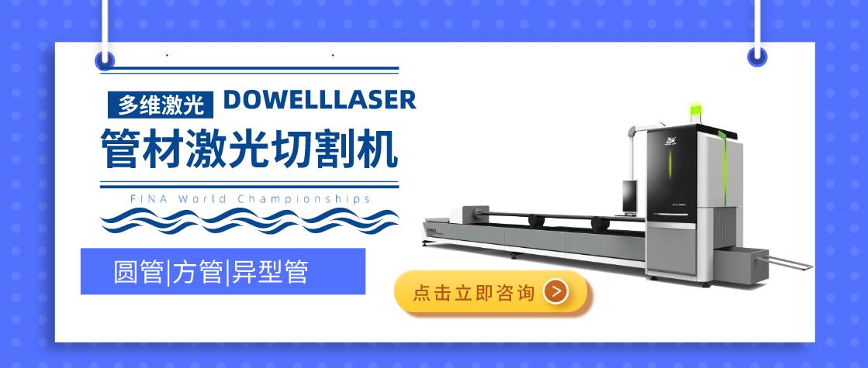 光纤金属激光切管机