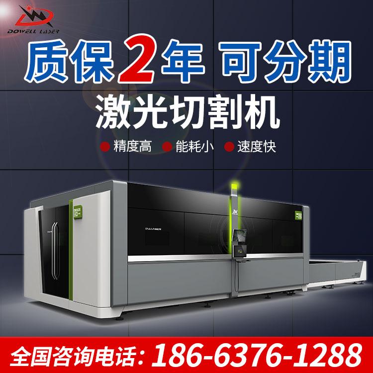 大功率光纤激光切割机厂家
