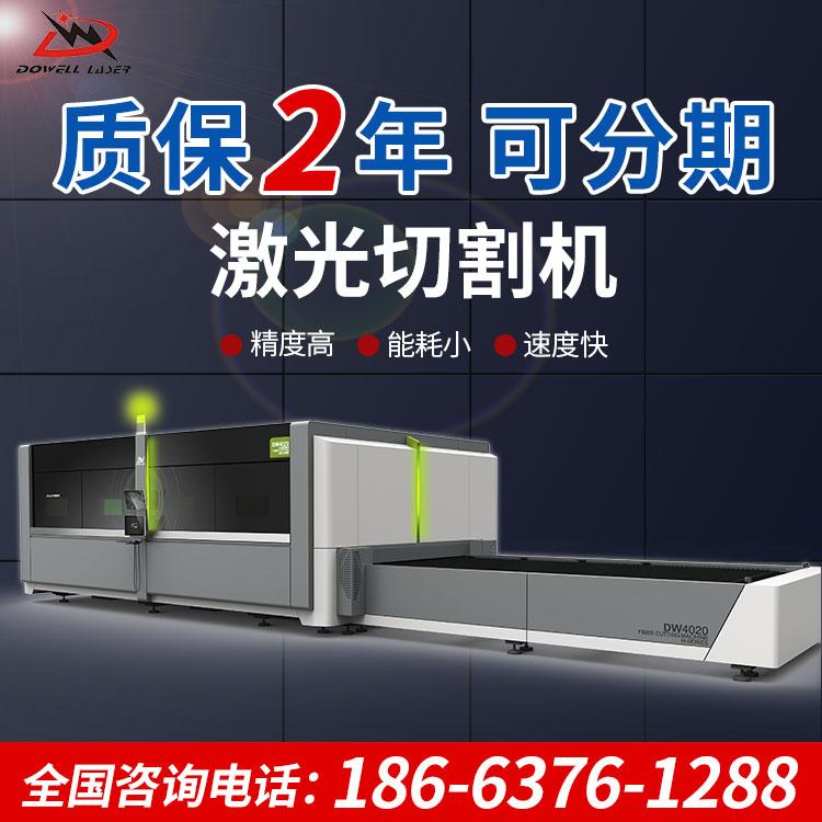 万瓦级光纤激光切割机