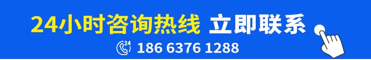 济南AG真人旗舰厅高功率激光切割机厂家