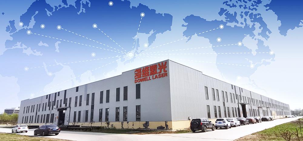 山东便携式手持激光焊接机厂家
